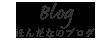 ほんだなのブログ